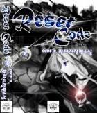 리셋코드(Reset C..