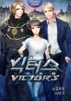 빅터스(Victors)