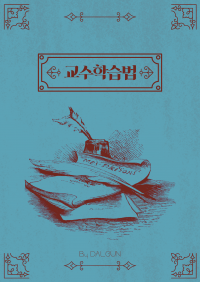 표지 이미지